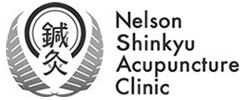 NSAC Logo